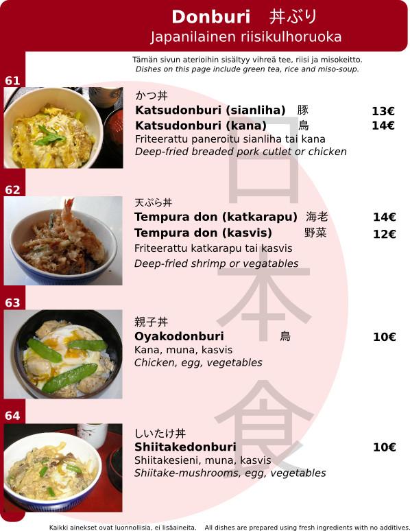 Japanilainen riisikulhoruoka (donburi)