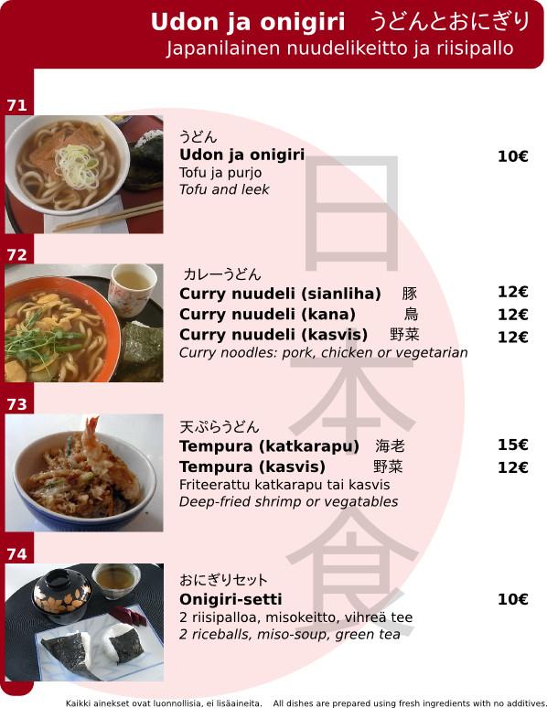 Japanilainen nuudelikeitto ja riisipallo (udon ja onigiri)